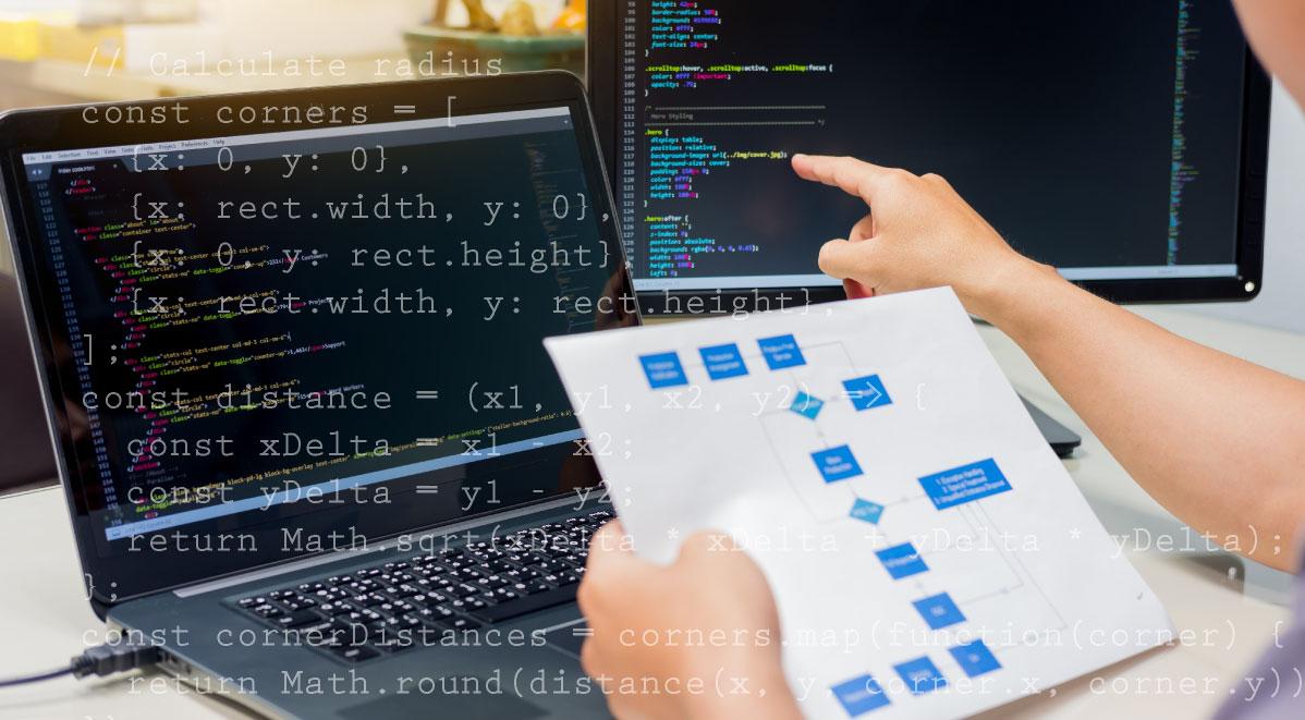 情報システム開発